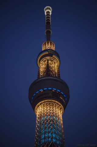 DU LỊCH ĐÀI LOAN - NHẬT BẢN HÀ NỘI - ĐÀI BẮC - TOKYO - HÀ NỘI